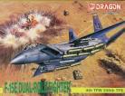 F-15E Duel Role Fighter - 1/144 Scale