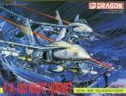 F/A-18D Night Hornet - 1/144 Scale
