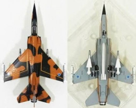 Mirage F-1CZ South African Air Force - 1/72 Scale