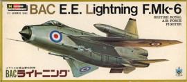 BAC Lightning F.Mk.6 - 1/72 Scale