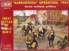 "Soviet Anti-tank Artillery ""Babarossa"" 1941 - 1/35 Scale"