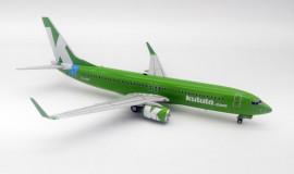 Boeing 737-800 Kulula - 1/200 Scale
