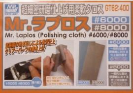 Polishing Cloth #6000, 8000