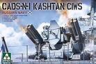 CADS-N-I Kashtan CIWS Russian Navy - 1.35 Scale